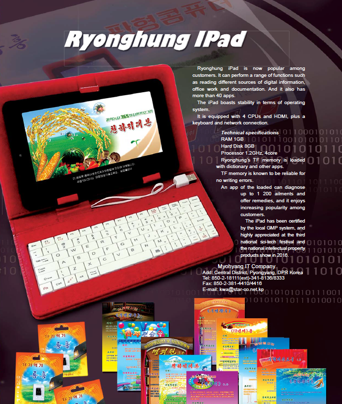 """The Ryonghung """"IPad"""" Photo via Foreign Trade"""
